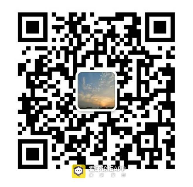 霍邱集市-霍邱信息发布平台